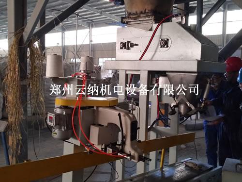 <b>焦作金鑫恒拓新材料股份有限公司-定量包装秤</b>