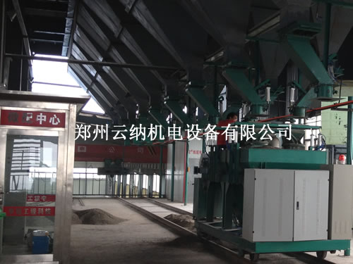 <b>郑州宇冠耐材-磷酸盐砖自动配料线</b>